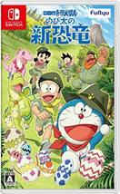 Furyu Doraemon Nobita's New Dinosaur [Japan Import] [video game] - $81.45