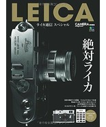 Leica Tushin Special Camera magazine Japanese Book Special editing - $38.10