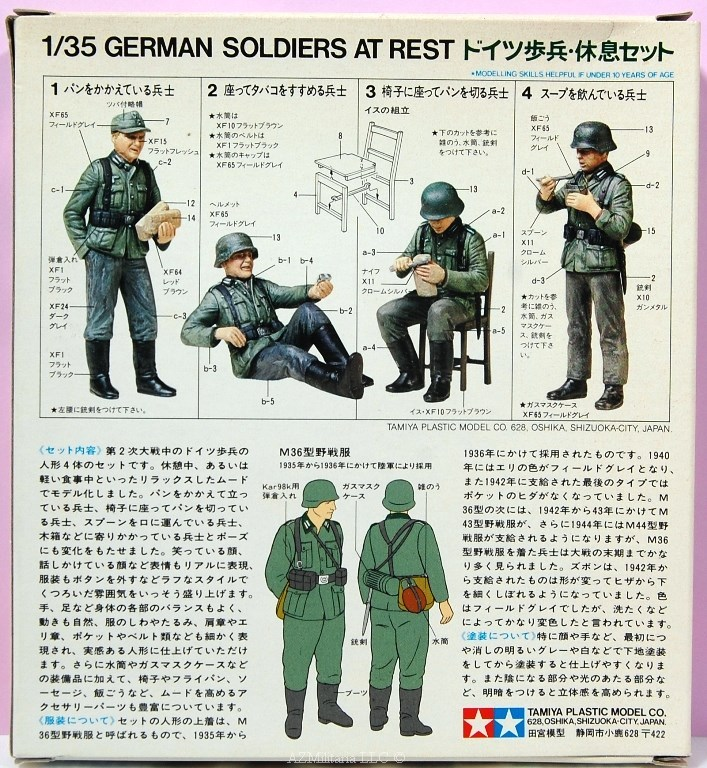 1/35 German Soldiers At Rest Kit No 3629 Series No. 129