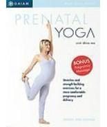 Prenatal Yoga DVD New Sealed Shiva Rea Gaiam-TESTED-RARE VINTAGE -SHIPS ... - $7.90