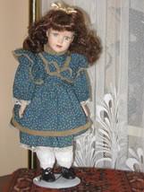 Vintage Porcelain Brunette Doll Lainey Europe 40 CM - $67.54