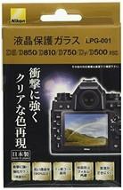 *Nikon crystal protective glass (D4S / D810 / D750 / Df corresponding) L... - $33.98