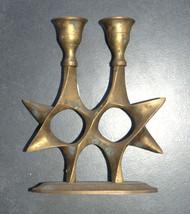 Judaica Shabbat Candlesticks Candle Holder Magen David Vintage Israel 1960's image 2