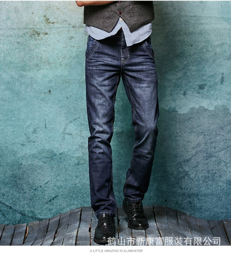 Cultivate one's morality men's jeans In the men's straight waist cotton jeans me