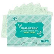 Set of 2 Green Tea Extract Oil Control Paper Oil Blotting Paper(100 Pcs)