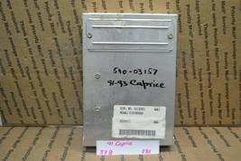 1991-1993 Chevrolet Caprice Engine Control Unit ECU 16136965 Module 378-2B1 - $8.59