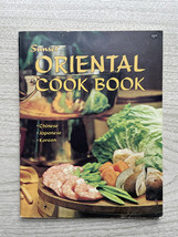 Vintage 1975 Sunset Oriental Cook Book (Chinese, Japanese, Korean) - softcover
