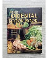 Vintage 1975 Sunset Oriental Cook Book (Chinese, Japanese, Korean) - sof... - $15.00