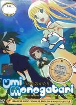Umi Monotagari Anime DVD Ship from USA