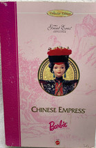 VTG 1996 Chinese Empress Barbie Doll Great Eras Collection NRFB #16708 - $24.01