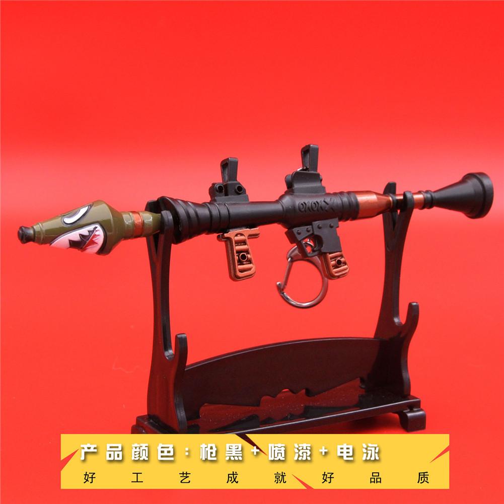 Fortnight Battle Royale Gun Keychain Toy Metal Figure Model Rocket Launcher