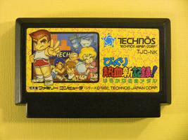 Kunio-Kun: Bikkuri Nekketsu Shin Kiroku! (Nintendo Famicom FC NES, 1992) - $9.22