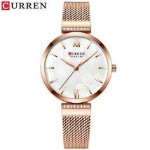 CURREN Gold Wristwatch   Elegant Simple Watch Mesh Ladies Watches Women's Bracel - $41.43