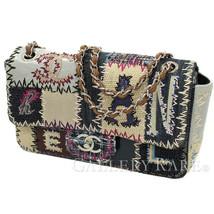 CHANEL Chain Shoulder Bag Patchwork Leather Multicolor A65468 Authentic ... - $2,816.86