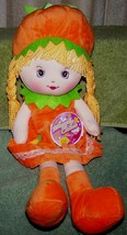 """Linzy Toys LIVY Rag Doll with Pigtails 17""""H NWT From Sweet Cakes Collection - $12.88"""