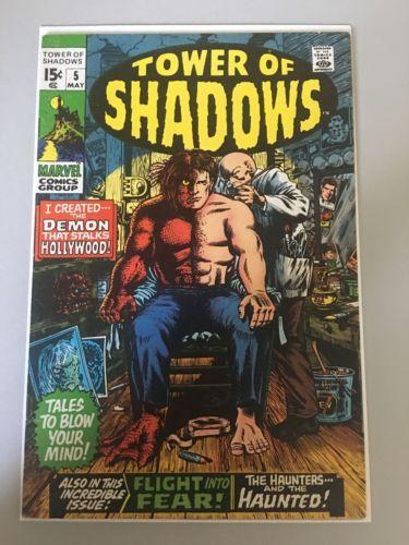 Tower of Shadows (1969) #5 VF Very Fine Marvel Comics