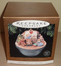 1995 Hallmark Ornament NIB ~ Victorian Toy Box - $15.84