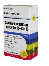 Vitagold Calmatrix - Calcium + Magnesium + Vitamin D3 + Vitamin B6 x60 Tabs - $15.05