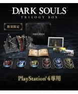 Pre PSL - PS4 DARK SOULS TRILOGY BOX Limited Japanese Ver Senior Knight ... - $752.98
