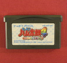 Tottoko Hamtaro 4 Rainbow Rescure (Nintendo Game Boy Advance GBA, 2003) ... - $6.02