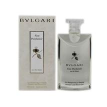Bvlgari Eau Parfumee Au The Blanc Shampoo And Shower Gel 200ML NIB-BV10036756 - $68.80