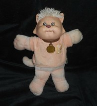 VINTAGE 1983 CABBAGE PATCH KIDS KOOSAS DOLL STUFFED ANIMAL PLUSH TOY W/ ... - $22.21