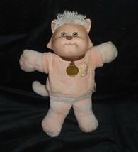 VINTAGE 1983 CABBAGE PATCH KIDS KOOSAS DOLL STUFFED ANIMAL PLUSH TOY W/ ... - $23.38