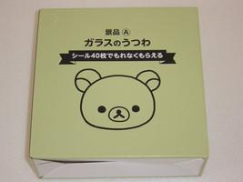 Rilakkuma Glass Plate/Bowl - Promotion Item - NEW! - Genuine San-X - JAPAN - $12.99