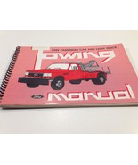 1989 Ford Passenger Car and Light Truck Towing Manual - $14.99