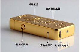 Gold Lion Creative Windproof USB Charging Pulse Arc Lighter - One Lighter w/box image 5