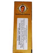 RMD 50 Pouches Pan Paan Masala Manikchand USA SELLER FRESH STOCK - $35.00