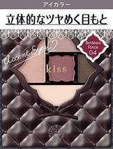 4901433437141 kiss accent Eyes 04 Bordeaux von cell 3.5g - €14,31 EUR