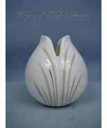 """6"""" Tulip Vase by Gerald Gulotta For Royal Doulton 1982 - $31.19"""