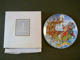 NEW IN BOX VTG 1993 AVON PLATE SPECIAL CHRISTMAS DELIVERY 22 KT GOLD TRIM - $6.79