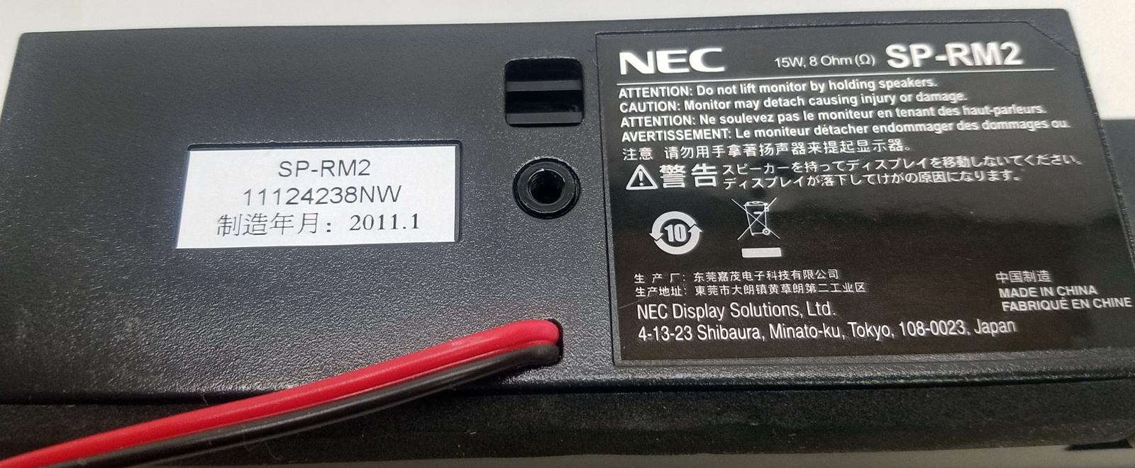 NECSP-RM2 Rear Display Speakers X401s X401s PG X401s AVT X401S-PC (N