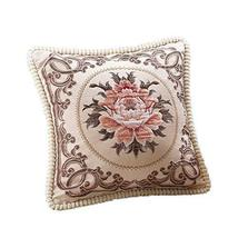 PANDA SUPERSTORE Classical Elegant Flower Pattern Throw Pillow Cover Decorative