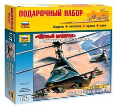 1/72 RUSSIAN STEALTH HELICOPTER KA-58 BLACK GHOST Aircraft Model ZVEZDA ... - $26.30