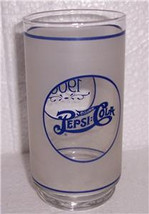 Anchor Hocking Pepsi-Cola Collectible Replica 1906's Frosted Glass Tumbler - $12.99