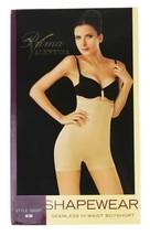 Valencia Women's Seamless Shapewear Slimming High Waist Shorts 8055 image 2