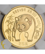 1986 Chinese G25Y Gold Panda 1/4 Ounce Graded by NGC as MS-68 - $986.74