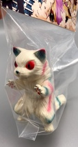 Max Toy Red and Green Striped Large Nekoron - Mint in Bag image 3