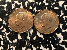 1974 Tanzania 5 Senti (2 Available) High Grade! Beautiful! (1 Coin Only) - $4.00