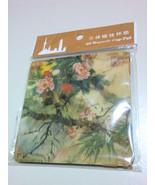 Birds & Flowers magnetic 3D coaster - $0.98