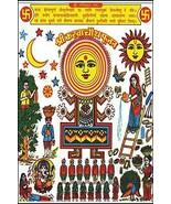Karwa Chauth Vrat Puja Calendar Paper Poster - Multicolour - $10.46