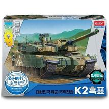 Academy Science Republic of Korea Army main tank K2 black mark radio con... - $49.53