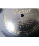 "10"" 78 rpm RECORD VICTOR PALE K KUA DAVID K KAILI KOHALA MARCH /HONOLULU... - £7.62 GBP"