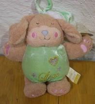 "First & Main ""LOVE"" PUPPY DOG Plush Stuffed Animal NEW - $15.35"
