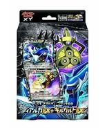 Pokemon Card Game XY Hyper Metal Chain Deck 60 Dialga EX + Aegislash EX ... - $38.53