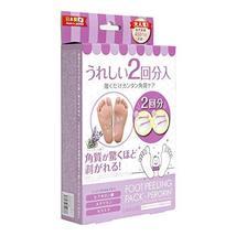 "SOSU Foot Peeling Pack ""Perorin"" Emissions Lavender 2 sets"