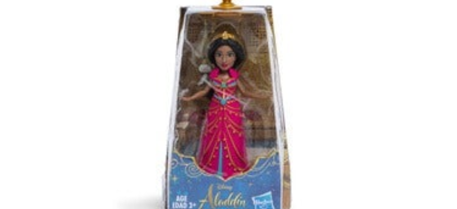 Primary image for disney© aladdin™ figurine
